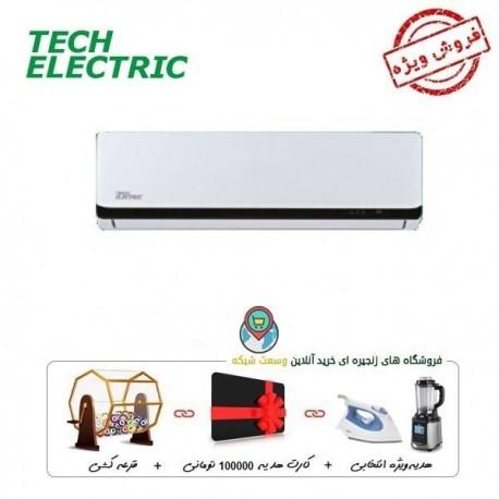 تک الکتریک 24000 سرد