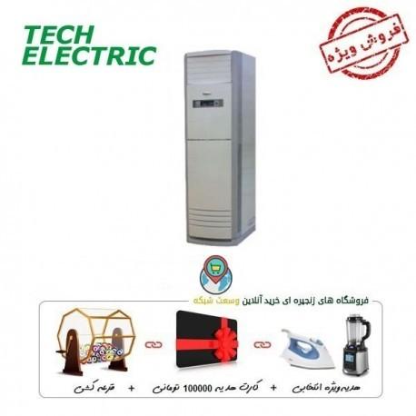 کولر گازی اییستاده تک الکتریک